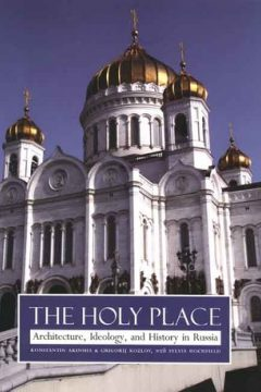 The Holy Place