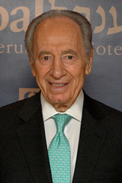 Shimon Peres (Estate)