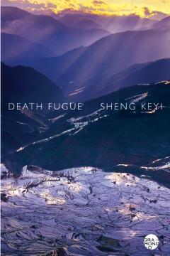 Death Fugue