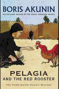 Pelagia and the Red Rooster (Пелагия и красный петух)
