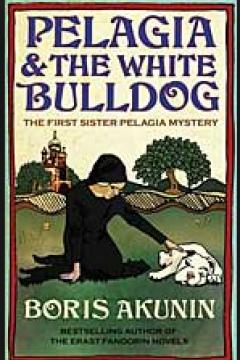 Pelagia and the White Bulldog (Пелагия и белый бульдог)