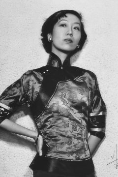 Eileen Chang (Estate)