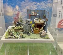 Asahiya Bookstore (Shigi Branch)_cropped